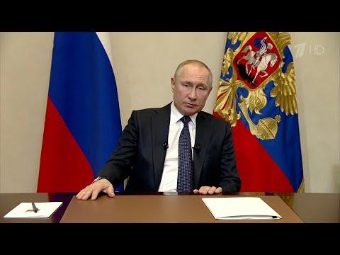 Владимир Путин в своем обращении сообщил о мерах поддержки в связи с ситуацией из-за коронавируса.