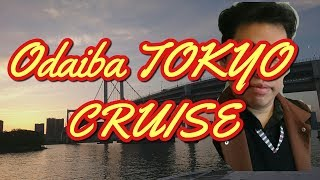 【お台場】水上バス~Odaiba Tokyo cruise~