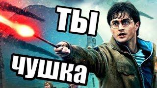 Магическая школа жизни [Garry's Mod Hogwarts RP]