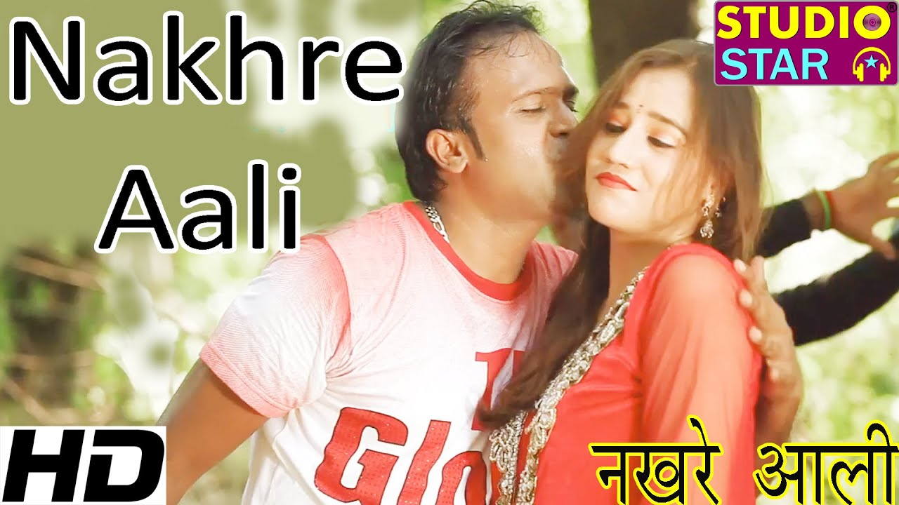 Haryanavi new song video