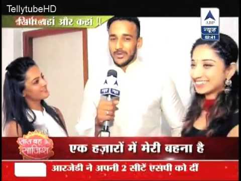 Vrushika and Rohit In Raksha Bandhan Special Segment By SBS - 29th August 2015