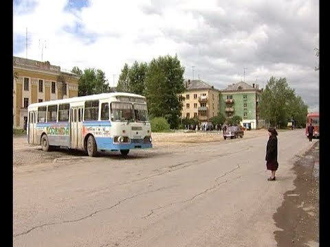 Полевской, 2002 год