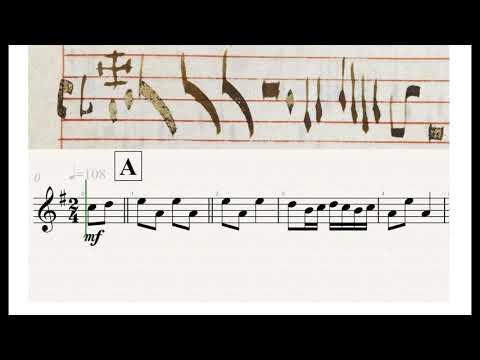 Saltarello 2 by Anon - original &  modern sheet music notation