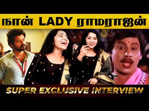 மாஸ்டர் Delete Scene.., Secret-ஐ உடைத்த VJ Ramya.! | Master | Sangathalaivan | Vetrimaran | Tamil