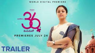 36 Vayasulo Telugu Official Trailer   Jyotika   Rooshan Andrrews   Suriya   Santosh Narayanan