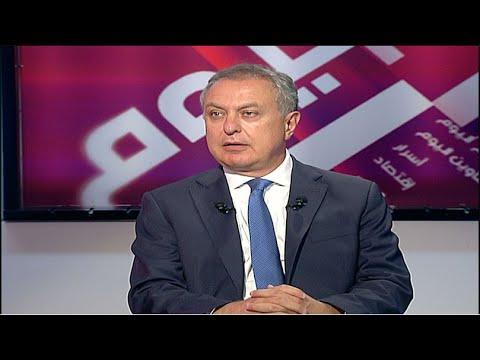 Beirut Al Yawm - 01/10/2021 - د. ناجي حايك