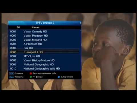 IPTV playback on Tiger i250