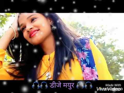 Pori Tuzhya Premat Padlo Aaj Dj Mix Mayur