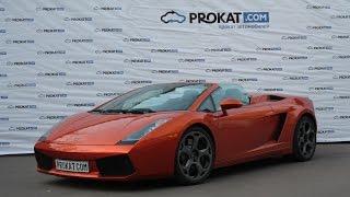 Прокат Lamborghini Gallardo без водителя в Москве