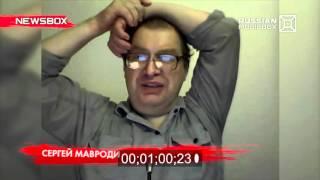 ЗОМБИ (МАВРОДИ) на РЕН ТВ