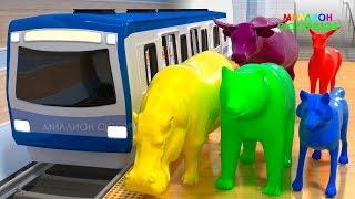 3Д Животные в Метро и Бассейне | Учим звуки и названия 3д животных | Развивающий Мультик для детей