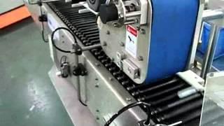 ALB-215 Automatic Horizontal Wrap-around Labeler