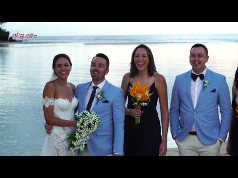 Busan MBC 'Travel Backpackers' in Fiji & Samoa 1-4 (wedding package)