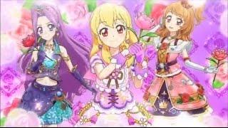 (HD)Aikatsu! -「Let's Aikatsu!」(Movie) アイカツ 映画 星宮 いちご ...