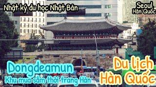 [ DU LỊCH HÀN QUỐC ] Vlog 9 Dongdaemun Trung Tâm Thời Trang lớn nhất tại Hàn Quốc