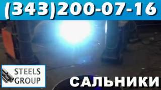 Сальники набивные по ценам производителя(, 2016-02-08T10:37:42.000Z)