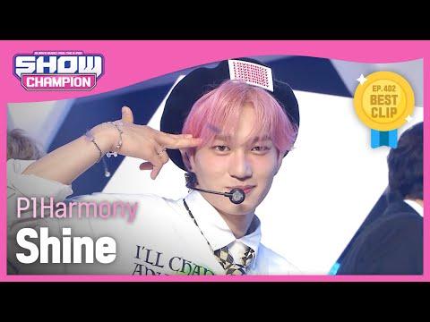 [Show Champion] [SUMMER SPEICAL] 피원하모니 - 빛나리 (원곡:펜타곤) (P1Harmony - Shine) L EP.402