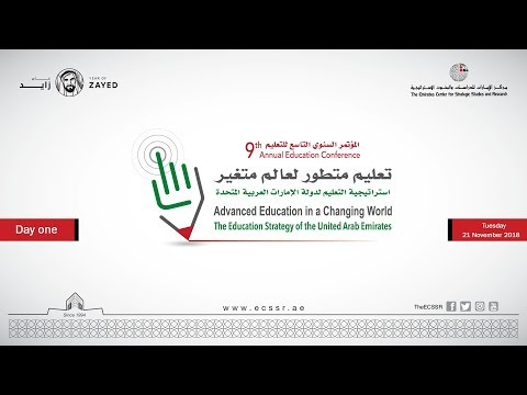 Advanced Education in a Changing World: Education Strategy of the United Arab Emirates