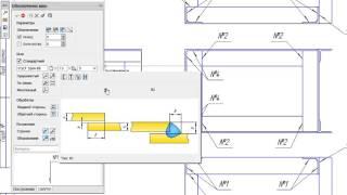 САПР СВАРКА. Разработка чертежа с таблицей швов