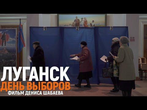 Защитник 'Новороссии' идет