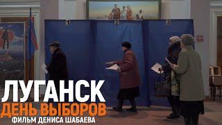 """Защитник """"Новороссии"""" идет голосовать. Фильм """"Луганск. День выборов"""""""