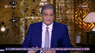 مساء dmc - مقدمة أسامة كمال ..