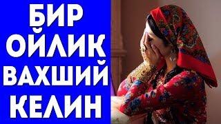Ёш Келинчакни килган иши Юракни ларзага Солади.