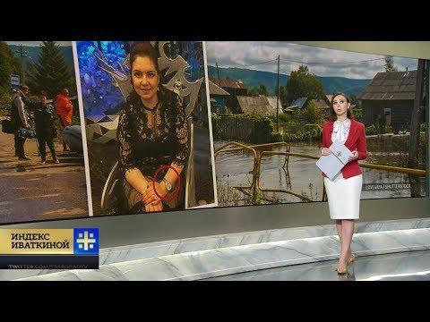 «Быдло и бичевня»: иркутская чиновница оскорбила жертв наводнения в Тулуне