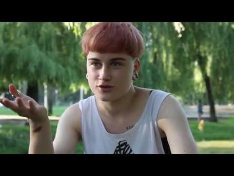 LGBT: ЛЕСБИЯНКА РАССКАЗАЛА О СВОЕЙ ЖИЗНИ