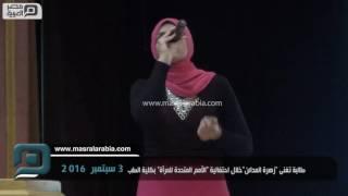 مصر العربية   طالبة تغنى