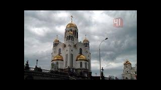 Царские дни: интервью с отцом Максимом Миняйло