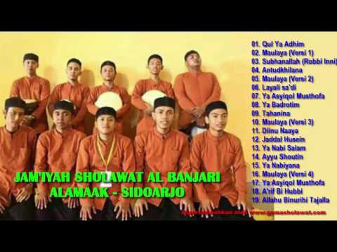 Kumpulan Sholawat Alamaak Jam'iyah Al Banjari Sidoarjo (The Best Hadrah Indonesia) HQ