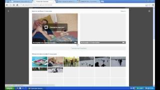 видео акции в адидасе