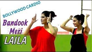 Dance Fitness Routine   Bandook Meri Laila   Zumba Latest Videos    Vijaya Tupurani   Komet