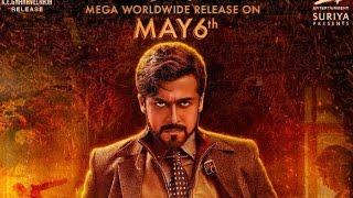24  ( 2016 film ) Movie Worldwide Realese Dt 6th May - Suriya, Samantha, Nithya Menen, A  R  Rahman