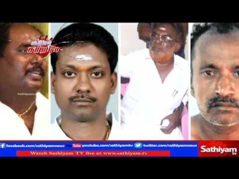 Kutram Kutrame: Thoothukudi Singaram Murder Case   Sathiyam News TV