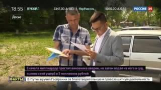 Суд снизил на 370 тысяч сумму выплаты за разбитый рабочим Rolls Royce в Челябинске(Юристу ЮК