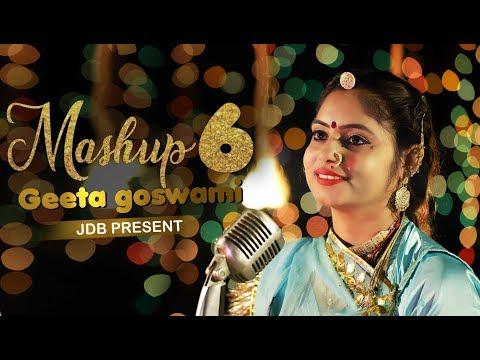 Geeta Goswami - Mashup 6 | Best Vivah Songs 2019 |Rajasthani DJ Mix Vivah Geet | JDB