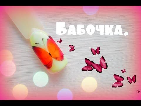 Рисуем бабочку . Используем пигменты.