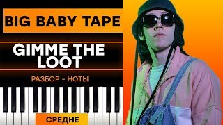 Download Big Baby Tape - Gimme The Loot - Тема На Пианино - Ноты Mp3 and Videos