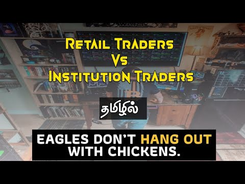 retail-traders-and-instutional-traders-trading-setup-|-tamil-tutorials