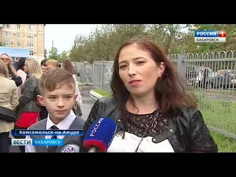Вести-Хабаровск. 1 сентября в инженерной школе