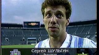 Динамо Москва - Ротор Кубок России  Финал 1995