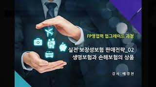 FP클라우드 2019년 8월 1주 컨텐츠 소개