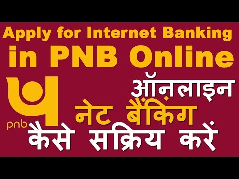 how to find bank statement online