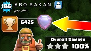 I COPIED THE #1 PLAYER IN THE WORLD!! - Clash Of Clans - DOES IT WORK!?