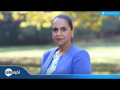 من هي نانسي جمال ممثلة التحالف الدولي ضد داعش | ستديو الآن  - نشر قبل 6 ساعة