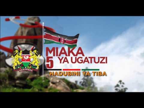 Ugatuzi wa sekta ya Afya