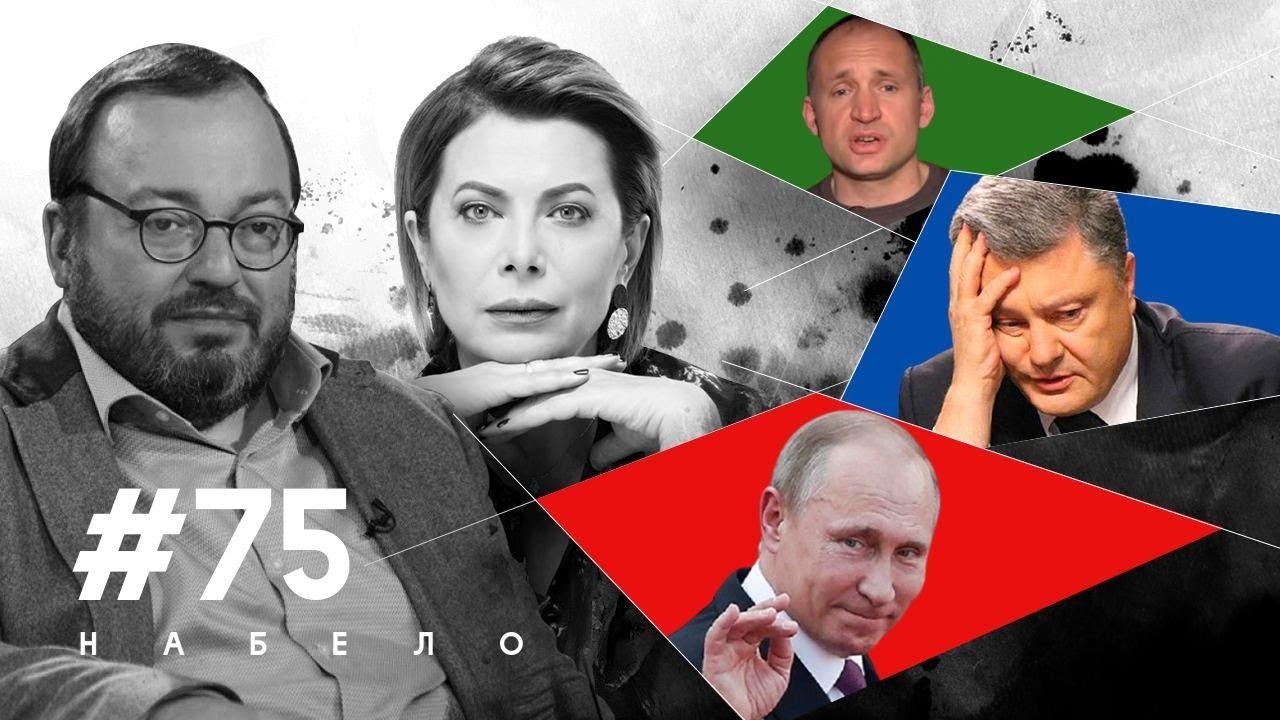 За что прокляли Порошенко? Когда уйдет Путин? Шокирующее предсказание на 2021 год | #НАБЕЛО