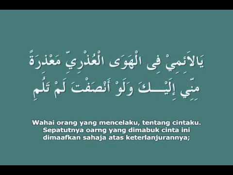 Qasidah Burdah 01